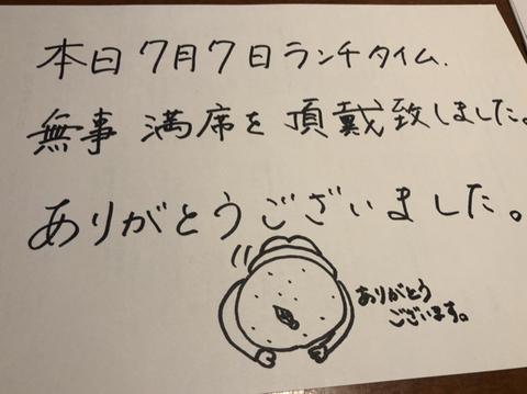 81ADD025-8BD3-4A46-87B5-B07A58766AB1.jpg