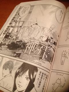 shizuku2.jpg