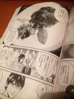 shizuku4.jpg
