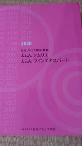 20200905103326051.jpg