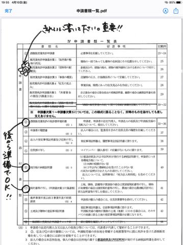 3614D53D-AE7E-48C6-9A80-E3CF96CA3739.jpg