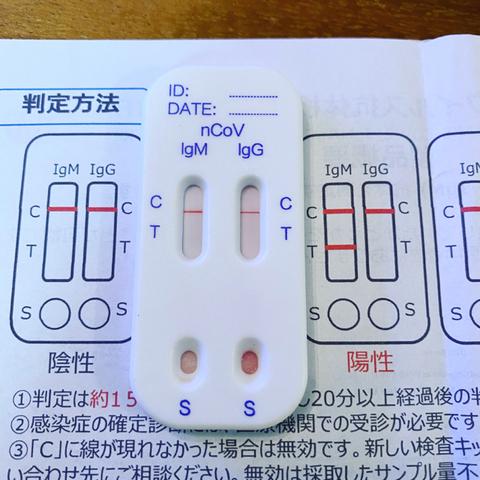 4FABF066-E9B6-4CFC-BF53-A99EF3FDA9F9.jpg
