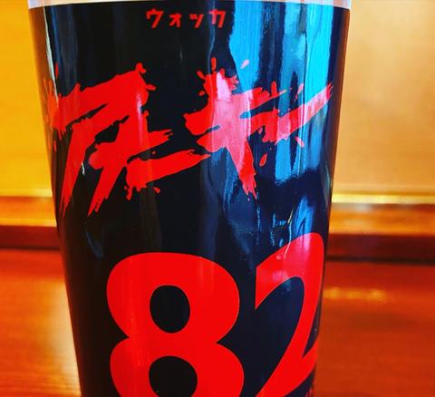 500DB4ED-3AF7-48F7-9880-9A6CF459FAFF.jpg