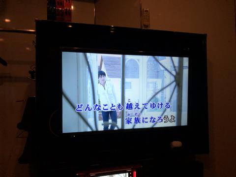 ADC8F01C-E9CE-4323-8902-575FDFC04F28.jpg