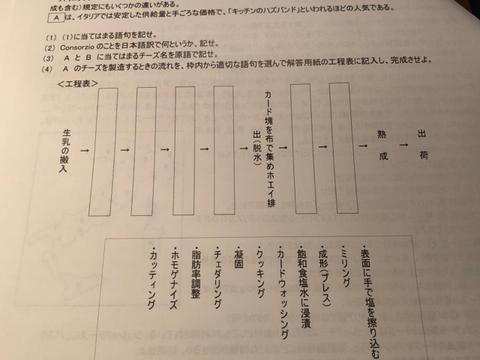 BC4F146A-CB2E-4AE9-9D50-F9FAD9B4AC7A.jpg